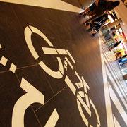 Bangkok Biking-Tour, oder so ähnlich