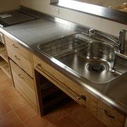 ナラ キッチン W2,550  D650  H850
