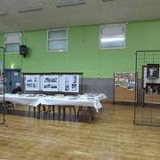 Exposition Hérin 2015