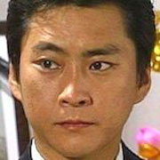 沖田浩之 1990年代
