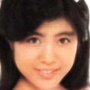 水島裕子(若い頃)