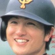 高橋由伸(とても若い頃)