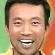竹中直人(若い頃)