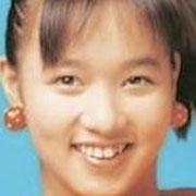 いしのようこ(石野陽子)(若い頃)