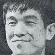 青島幸男(若い頃)