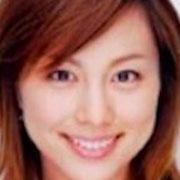 米倉涼子(若い頃)