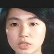吉田日出子(とても若い頃)