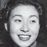 山岡久乃(若い頃)