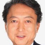 鳩山由紀夫