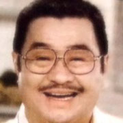 藤岡琢也(若い頃)