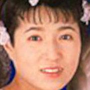 磯野貴理子(若い頃)