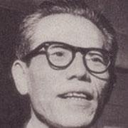 東野英治郎(中年)