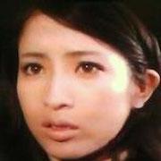 松原智恵子(若い頃)