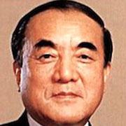 中曽根康弘(中年)