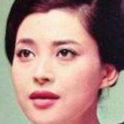 岡田茉莉子 (若い頃)