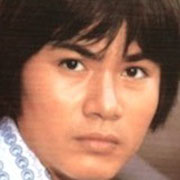 森田健作(若い頃)