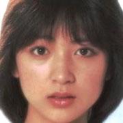 渡辺典子(若い頃)
