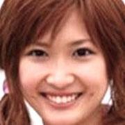 紗栄子(若い頃)