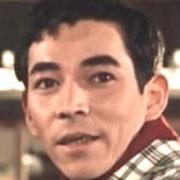 大泉滉(若い頃)