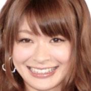 八田亜矢子(若い頃)