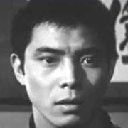 平泉成(若い頃)