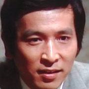 村井国夫(若い頃)