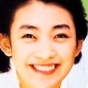 田中美里(若い頃)