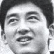 松方弘樹(とても若い頃)