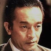 佐藤慶(中年)
