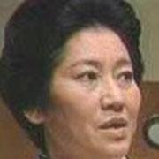 佐々木すみ江(中年)