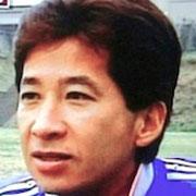 木村和司(若い頃)