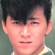 嶋大輔(とても若い頃)