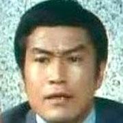竜雷太(若い頃)
