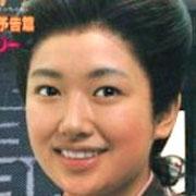 友里千賀子 若い頃