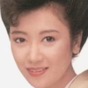 伍代夏子(若い頃)