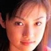 深田恭子(若い頃)