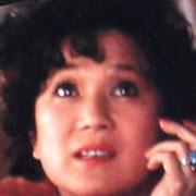 林美智子(中年)