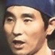 大矢明彦(若い頃)