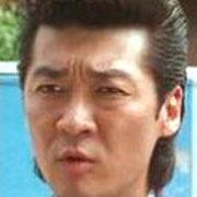小沢仁志(若い頃)