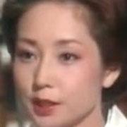 山本陽子(若い頃)