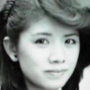森昌子(若い頃)