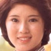 秋野暢子(とても若い頃)