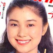 手塚理美 1980年代