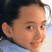 遠野舞子(若い頃)