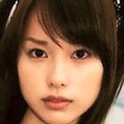 戸田恵梨香(若い頃)