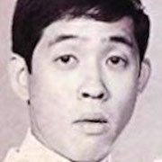 萩本欽一(とても若い頃)