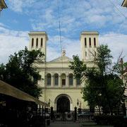 Собор св. Петра (Санкт-Петербруг)