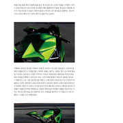 2016 Motorbike Lussiana Disegno h2ld www.mbzine.com in Korea
