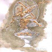 "Armillary ""Diana"". Design. 2012"
