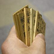 木製の方言かるた(飛騨弁:清見町バージョン) 飛騨新伝統工芸 ノクターレ